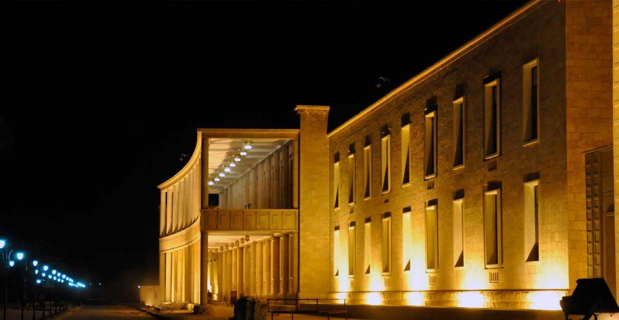Bağdat Cumhuriyet Sarayı